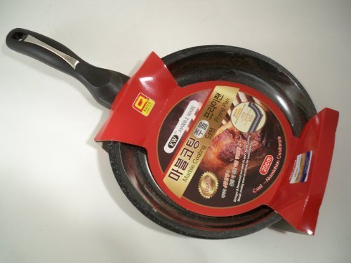 Ceramic Marble Coated Cast Aluminium Non Stick Omelet Fry Pan 20cm (8 inches) by KW Matrble Ware