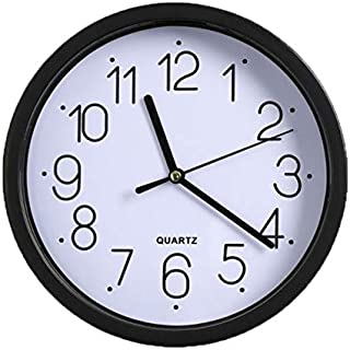 Muellery Black Wall Clock, Silent Non Ticking 8 Inch Quality Quartz Battery Operated Round Easy to Read Home/Office/School Clock