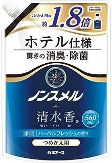 白元アース(株) ノンスメル清水香 衣類・布製品・空間用スプレー ハーバルフレッシュの香り つめかえ用 540ml 3個セット
