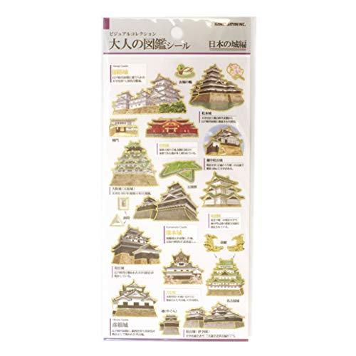 大人の図鑑 シール【日本の城】 729228