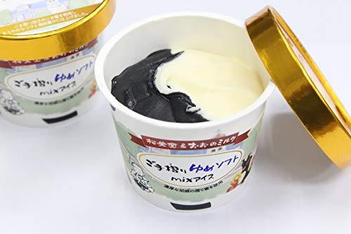 菓匠松栄堂 ごま摺りゆめソフトMIXアイス