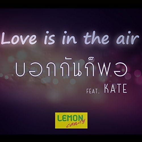 Lemon Candy feat. Kate