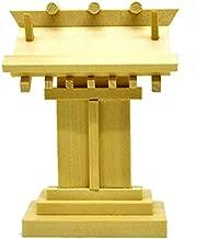 ミニ神棚 【お守り宮】 扉付  高さ:約10cm 【定形外発送】 手のひらサイズ