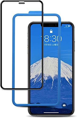 【3枚セット】 <専用貼り付けガイド枠付> iPhone 11 Pro Max/iPhone XS Max 用 3D フルカバー 全面保護強化ガラス 硬度9H/高透過率/飛散防止/0.33mm ( 6.5インチ アイフォン11プロマックス / アイフォン1