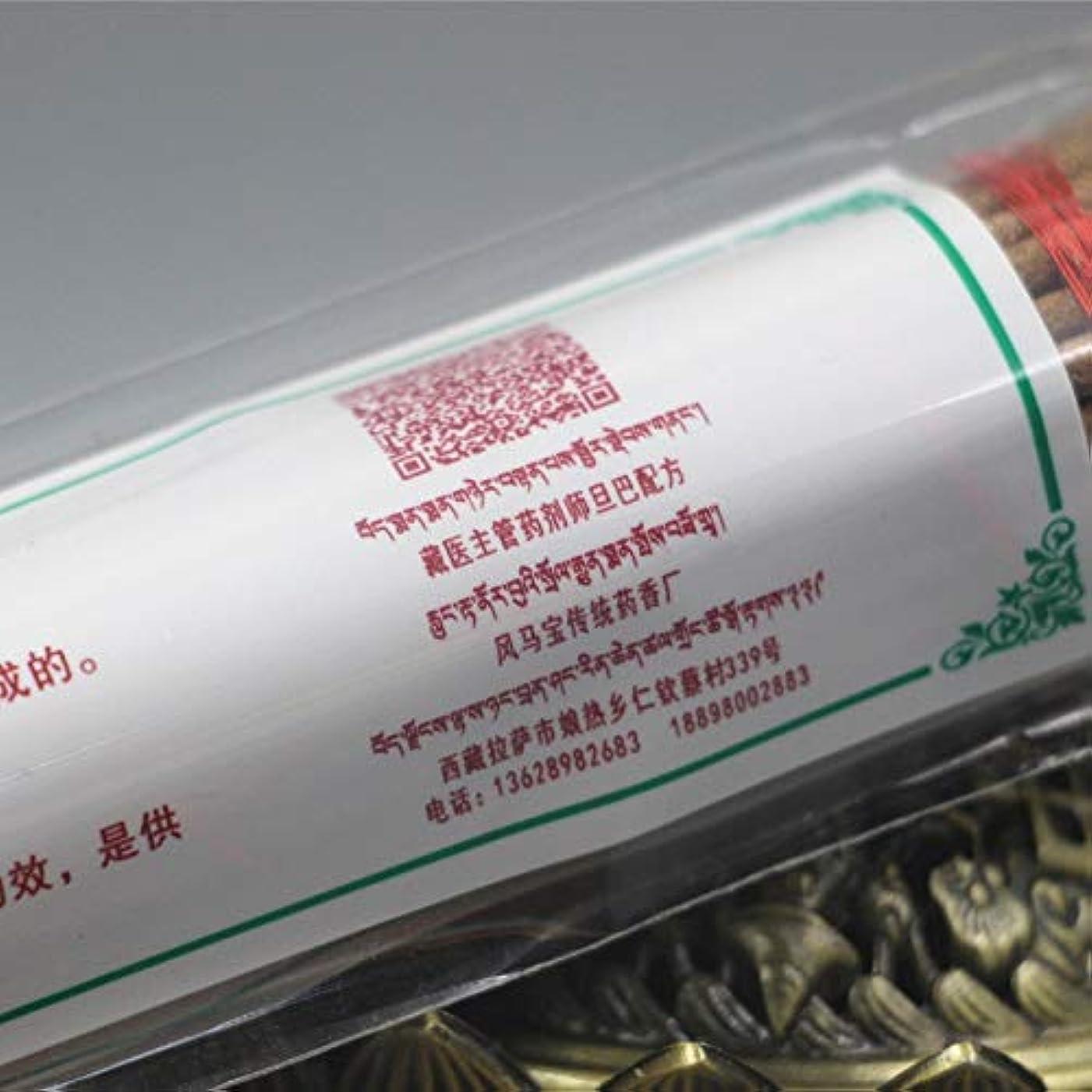 多年生臨検見る人Diatems - 沈香の宝物チベットのお香チベット手作りの純粋な植物自然医学の香りの家の38人のフレーバーがスリープアロマ香の助けを落ち着かせます