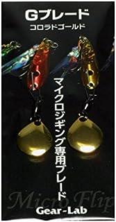 Gear-Lab(ギアラボ) メタルジグ ルアー用 G ブレード
