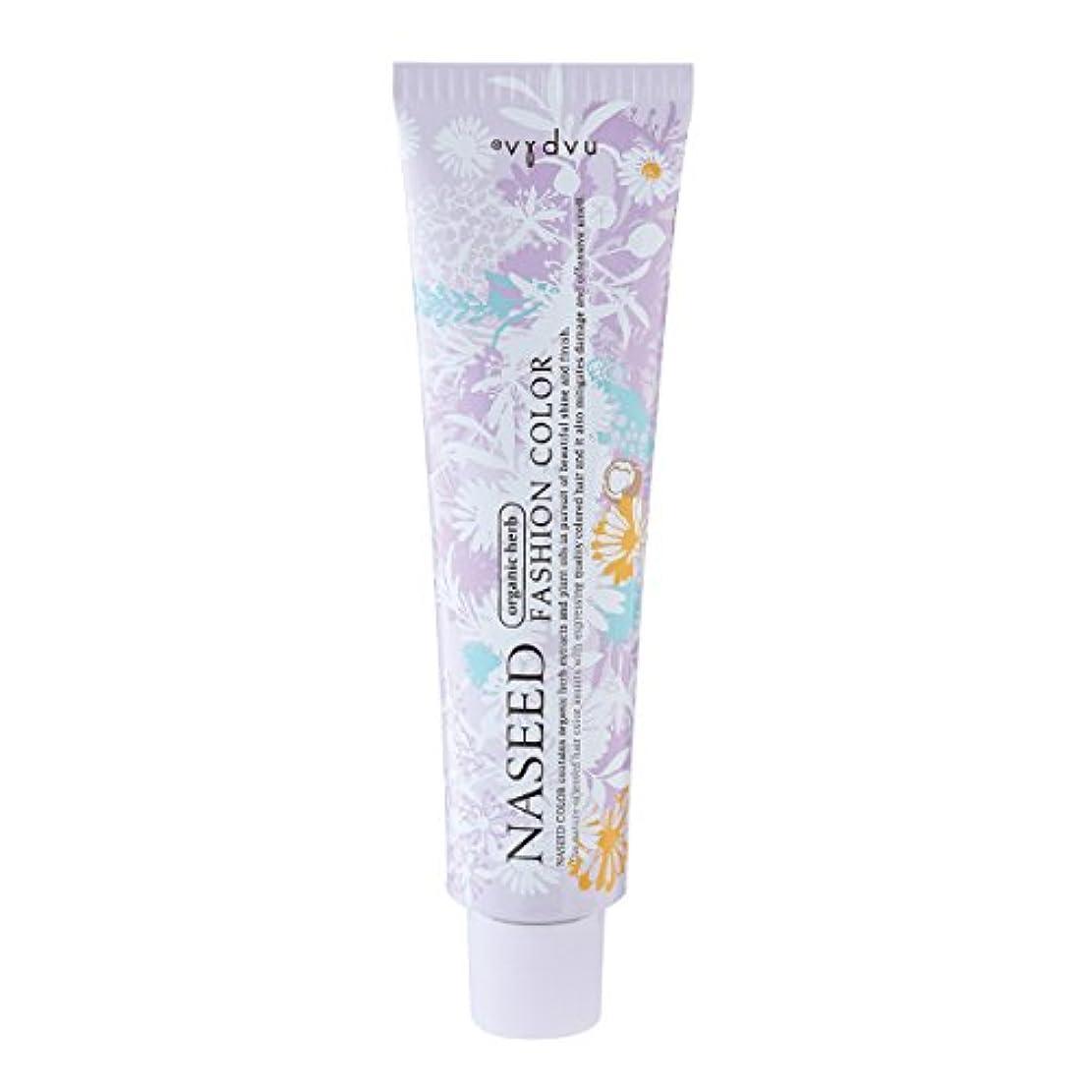 私達出会い慣性ナプラ ナシードカラー ナチュラル N-N7 80g (ファッションカラー) 【業務用】 【ヘアカラー1剤】