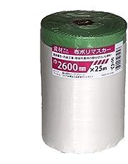 布ポリマスカー 2600×25m 【30巻セット】 塗装養生テープ 養生マスカー