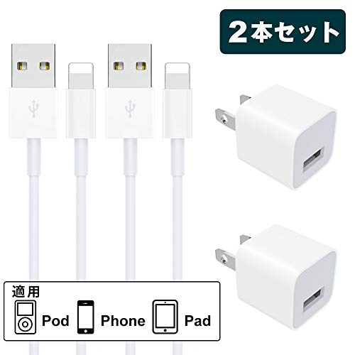 iPhone 充電ケーブル ActionPie【ケーブル*2】USB 充電器 超高耐久 ライトニングケーブル 急速充電 アイフォン充電ケーブルiPhone/iPad/iPod各種対応 (ホワイト)