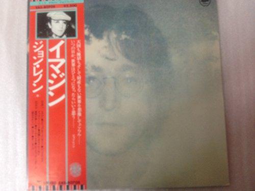 ★John Lennon (Beatles) / Imagine - Japan Lp with Obi, Card, Lyrics