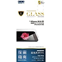 ラスタバナナ iPhone 7 バリアパネルガラス 光沢  GL751IP7A