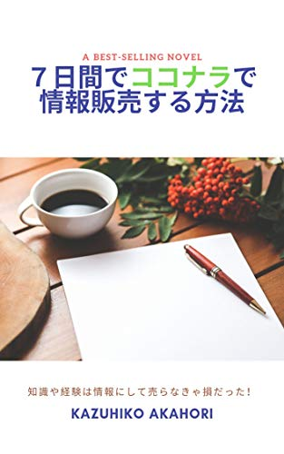 海外 fx a book 業者