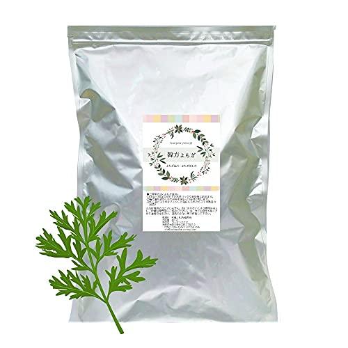 【韓方よもぎ】よもぎ蒸し 薬草風呂・韓国産 農薬不使用よもぎ (400g)