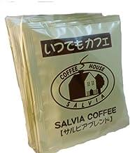 SALVIA COFFEEオリジナルドリップパック いつでもカフェ (5個入り×4パック)