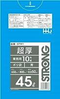 【5ケース特価】厚手 HHJ 業務用ポリ袋 45L 青 0.050mm 300枚×5ケース 10枚×30冊入×5 GT41