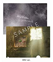 Mr.Children SOUNDTRACKS HMV限定特典 クリアファイル ノベルティ ミスターチルドレン ミスチル バンド ロック