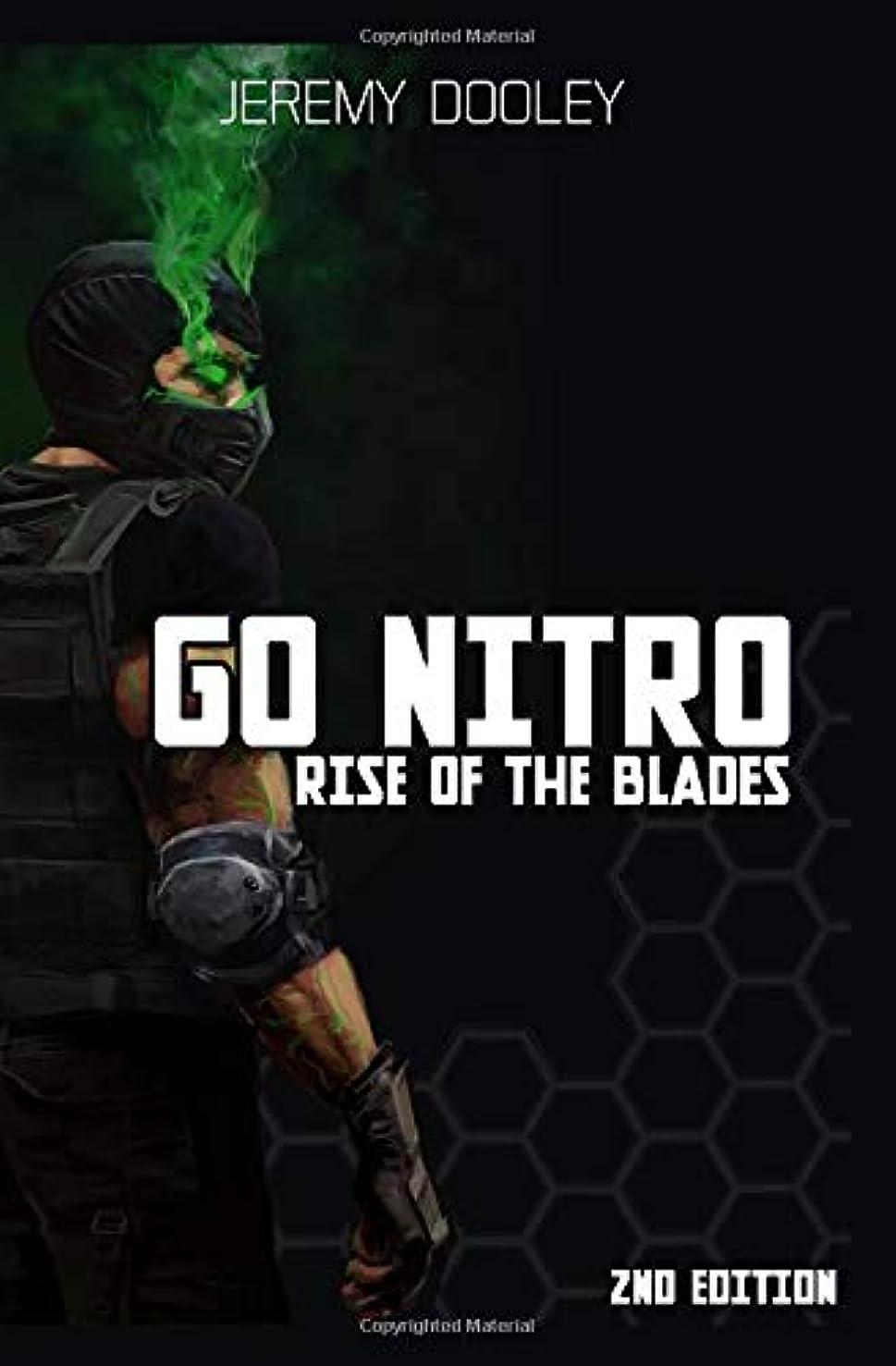 アクチュエータ没頭する特別にGo Nitro: Rise of the Blades