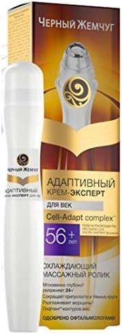 Black Pearl Expert Eye Cream Adaptive Cellular Rejuvenation 56 15ml 56 15 product image