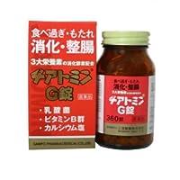 【第3類医薬品】ヂアトミンG錠 360錠 ×5