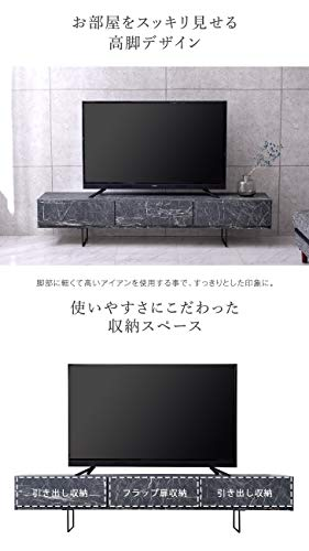タンスのゲン国産テレビ台幅180cm完成品大理石調大川家具スローダウン32型43型55型ブラック2490005001(72698)