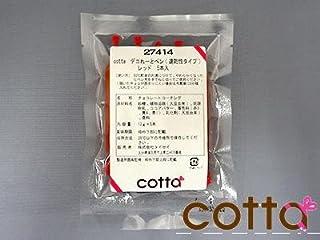 cotta デコれーとペン(速乾性タイプ)レッド 5本入