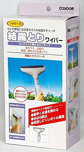 山崎産業『結露取りワイパーS(332519)』