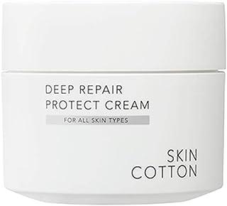 SKIN COTTON(スキンコットン) スキンコットン 濃厚リペア プロテクトクリーム シカクリーム 高保湿 肌荒れ 乾燥 無添加 オールインワン 100g