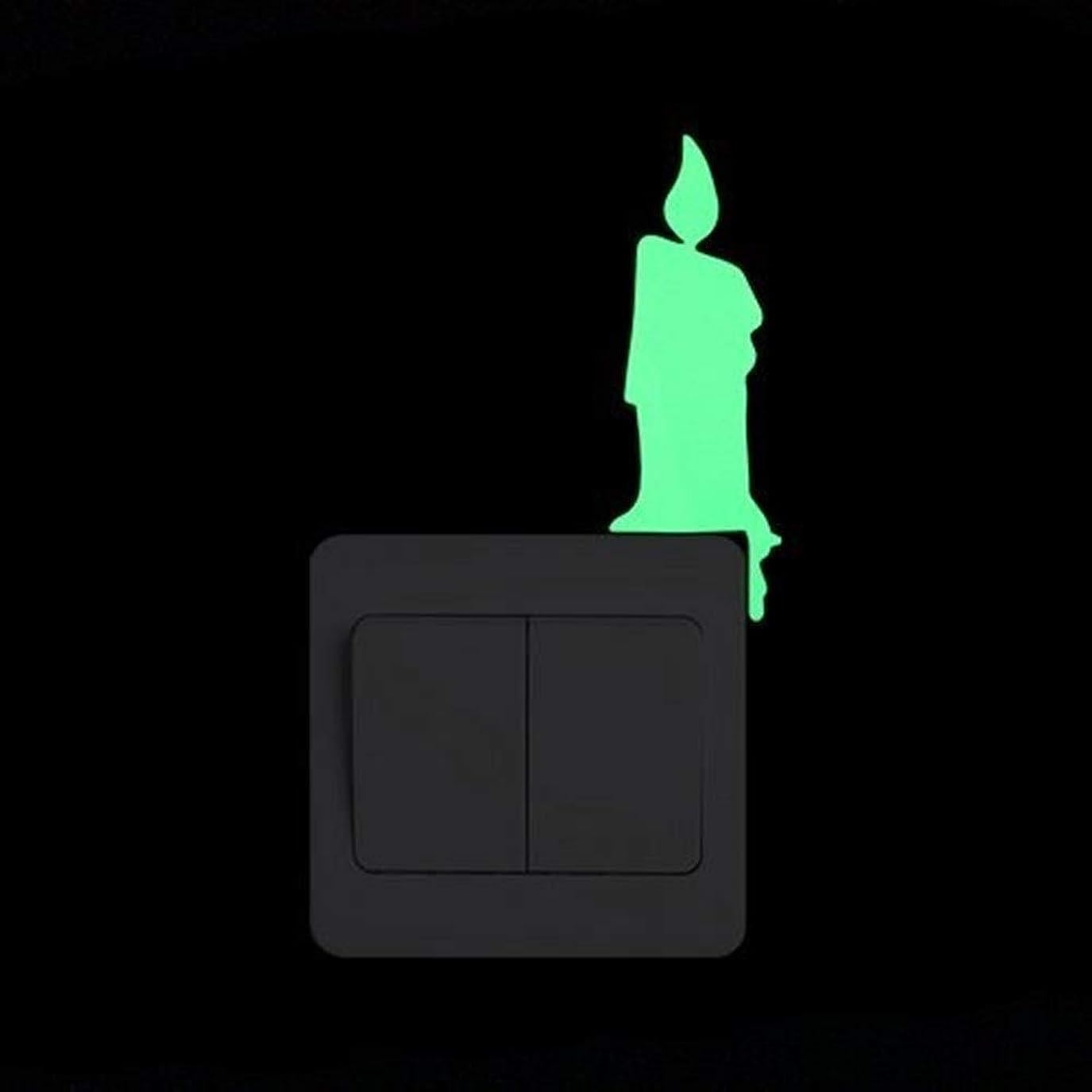 の面では広告影響を受けやすいです光スイッチステッカー、漫画発光グロー家の装飾壁用シール By Feitengdaye (Color : 010 Burning Candle)