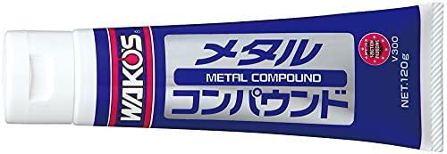 ワコーズ MTC メタルコンパウンド 万能金属用磨き剤 120g V300