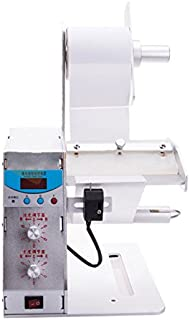 CGOLDENWALL B120 Label Dispenser Automatic Counting Label Stripper Auto Adjustable Speed Label Stripping Lable Peeling Machine for Home and Business Use