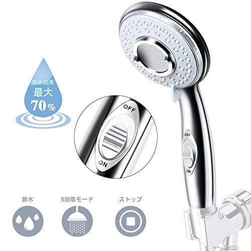 シャワーヘッド EocuSun 5段階モード 節水増圧 低水圧用 シャワー 水量切替 手元ストップ 極細水流 浄水 水漏れ防止 国際汎用基準G1/2 工具不要 取り付け簡単 風呂 洗髪 バス用品