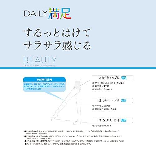 [フクスケ]デイリー満足サマーストッキング3足組レディースヌーディベージュ日本ML(ヒップ:85-98cm、身長:150-165cm)(日本サイズM-L相当)