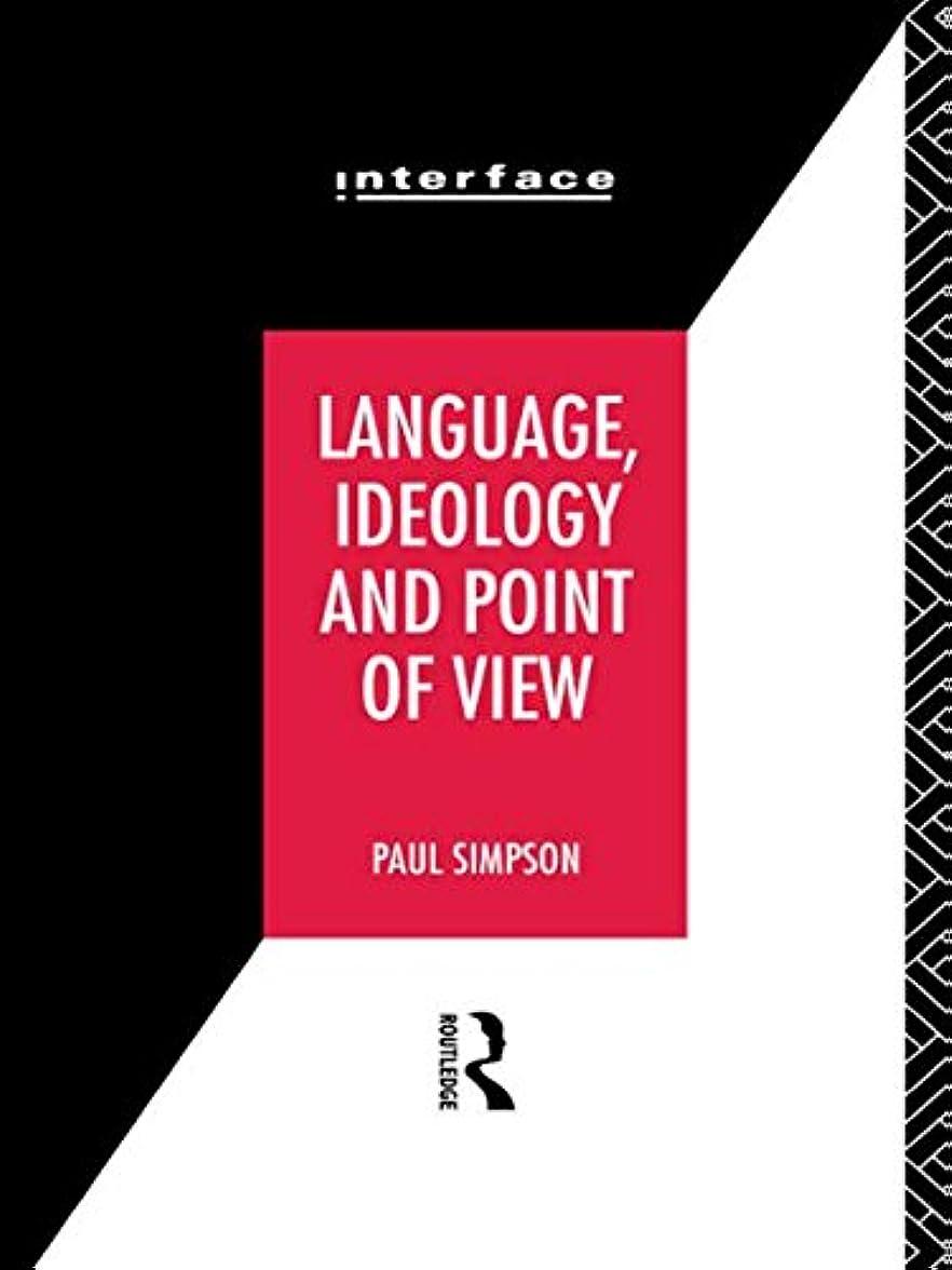 バケツ共和国準拠Language, Ideology and Point of View (Interface)