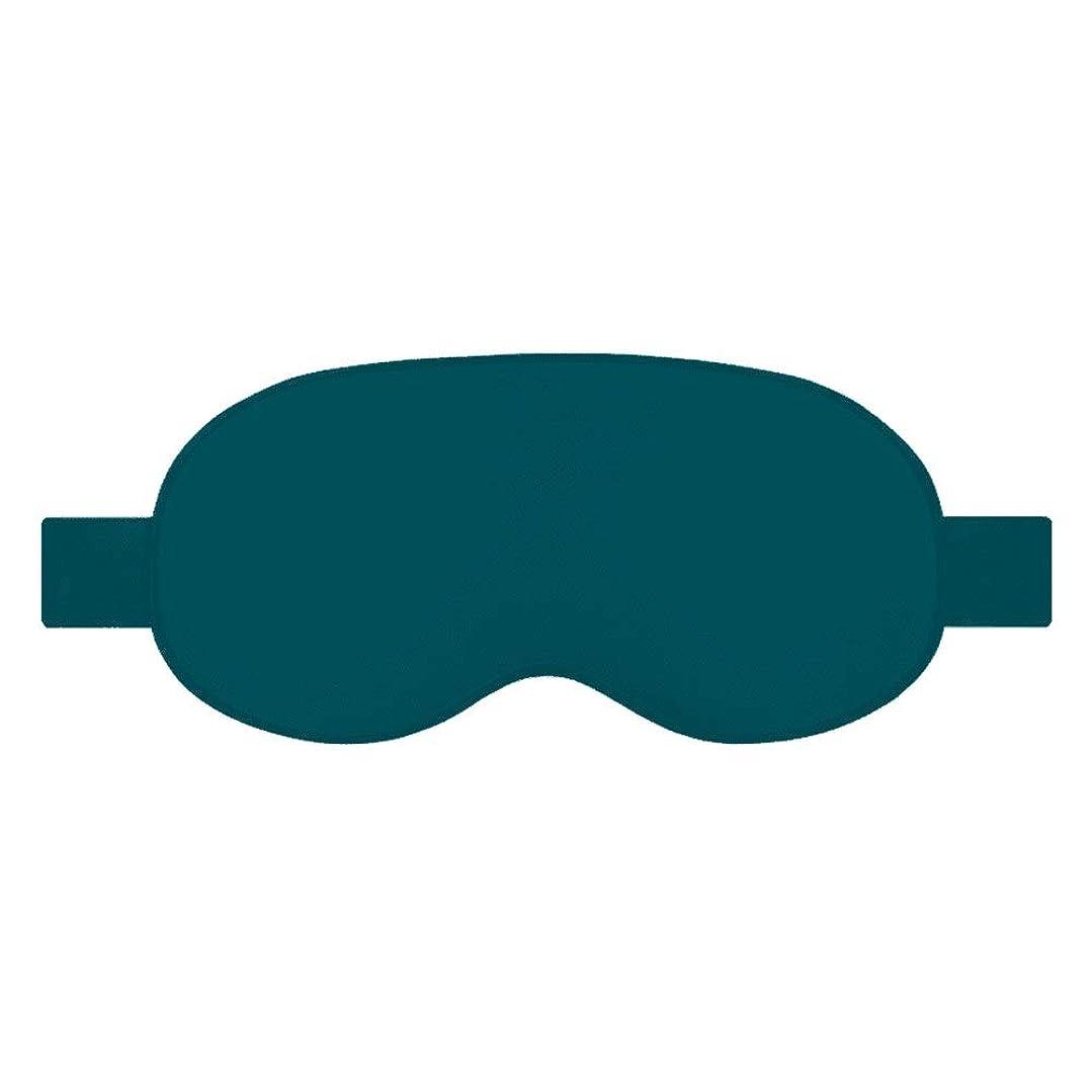凝縮する可決はいNOTE グラフェンシルク加熱アイシェード3レベルインテリジェント温度制御アイマスクトラベルホーム睡眠軽減疲労アイパッチ
