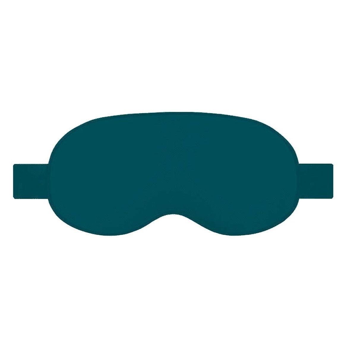 迫害デッドロック合図NOTE グラフェンシルク加熱アイシェード3レベルインテリジェント温度制御アイマスクトラベルホーム睡眠軽減疲労アイパッチ