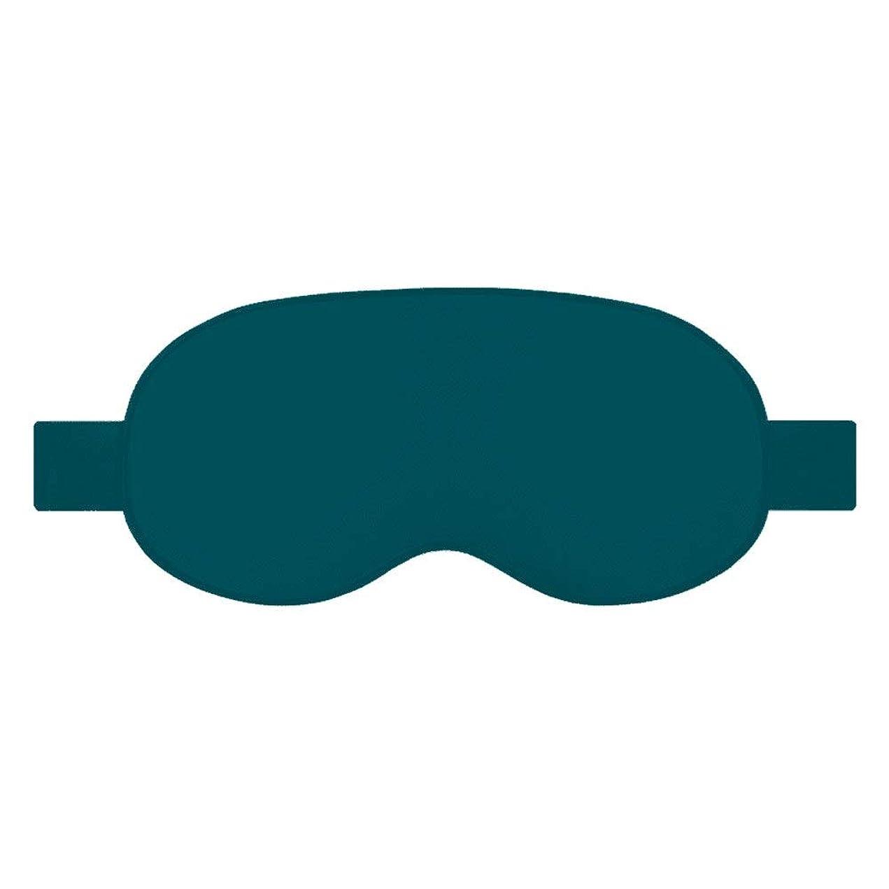 くつろぎエンディング北西NOTE グラフェンシルク加熱アイシェード3レベルインテリジェント温度制御アイマスクトラベルホーム睡眠軽減疲労アイパッチ