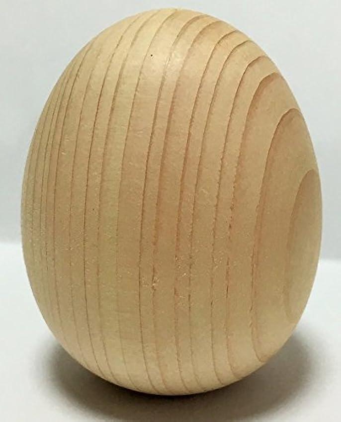 ミッション担保顔料1個から購入できる!卵型ヒノキボール タマゴ型 檜ボール 桧ボール ひのきボール 玉