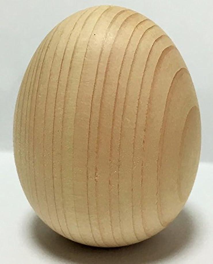 タイピスト分子トラブル1個から購入できる!卵型ヒノキボール タマゴ型 檜ボール 桧ボール ひのきボール 玉