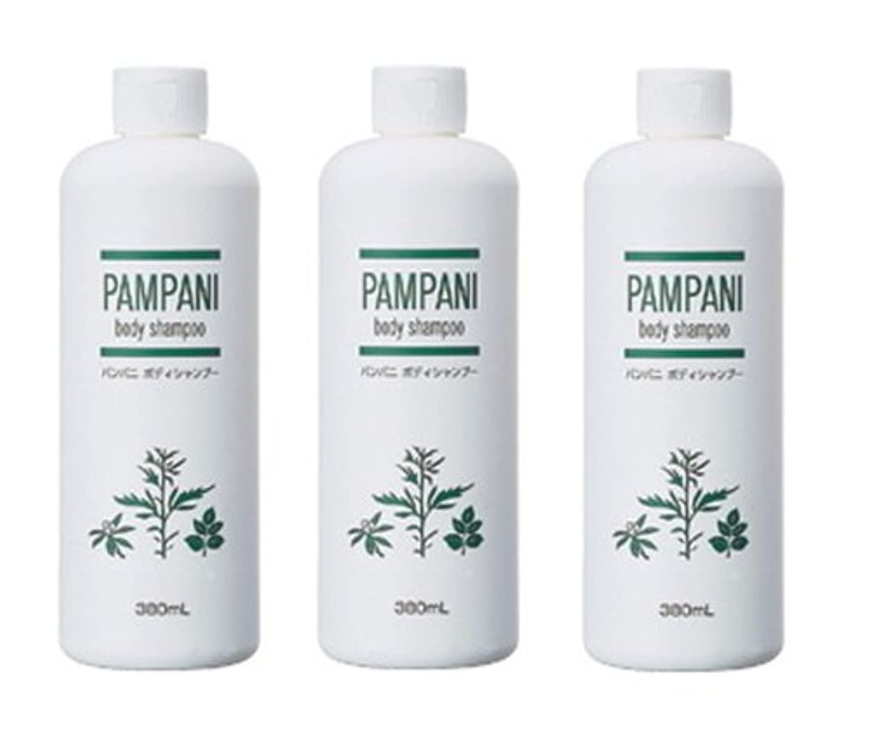 崇拝します含意バナナパンパニ(PAMPANI) ボディシャンプー 380ml×3本組