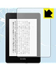 PDA工房 Kindle Paperwhite (第10世代・2018年11月発売モデル) 衝撃吸収[光沢] 保護 フィルム 耐衝撃 日本製