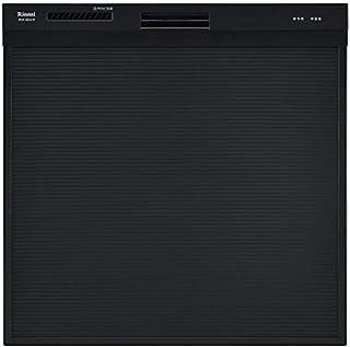 【ビルトイン】Rinnai(リンナイ) スライドオープンタイプ・化粧パネル対応 ビルトイン食器洗い乾燥機 RKW-404A-B (ブラック)