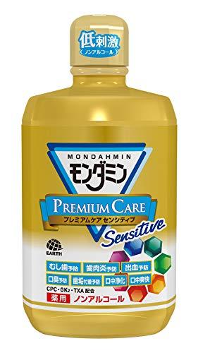 (医薬部外品)【大容量】 モンダミン プレミアムケアセンシティブ マウスウォッシュ [1300mL]