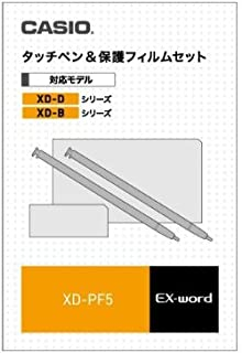Casio 触笔(2 支)& Main& Sub-screen 保护膜套装 适合 XD-B 系列