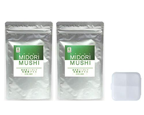 【2個セット+サプリメントケース】日理 緑美想ユーグレナ 乳酸菌プラス 200粒【サプリメントケース付】