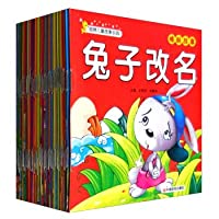 Gold Children's Story Park (set a total of 60 volumes)(Chinese Edition)