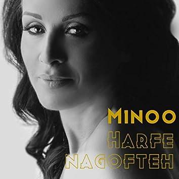 Harfe Nagofteh