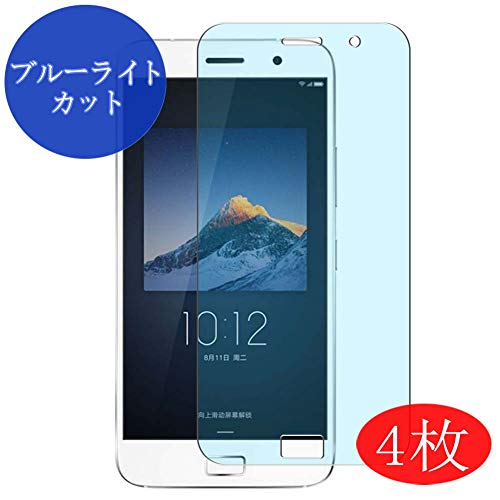 【4 Pack】 Synvy Anti Blue Light Screen Protector for Lenovo Zuk Z1 Anti Glare Screen Film Protective Protectors [Not Tempered Glass]