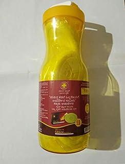 Sadguru Ayurveda Gram Flour Soap 75G (Pack Of 6 Piece Jar)