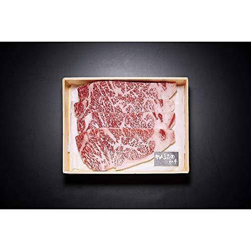 ( 産地直送 お取り寄せグルメ ) 北海道富良野 かみふらの和牛 サーロインステーキ 180g×4枚