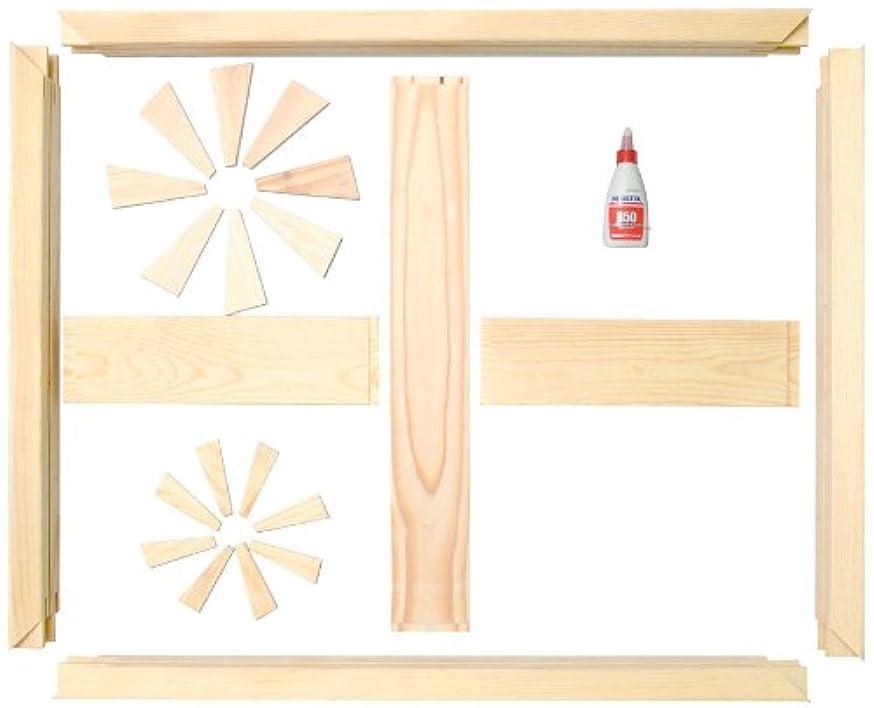 Masterpiece K2 Custom Canvas Stretcher Frame Kit, 36-Inch-by-36-Inch